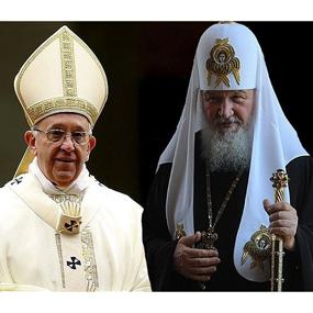 Папа Римский Франциск и Патриарх Московский и всея Руси Кирилл