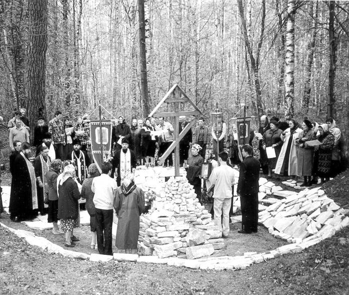 Место кончины и погребения отца Константина Голубева
