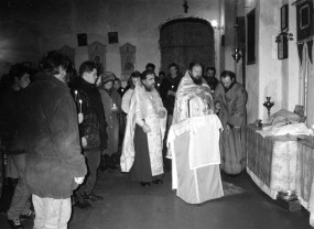 Панихида по отцу Константину Голубеву 20 ноября 1995 года