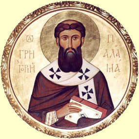 Григорий Палама и практика исихазма