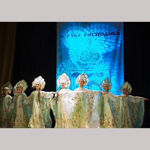 Благотворительный концерт «Мир в руке Господней»