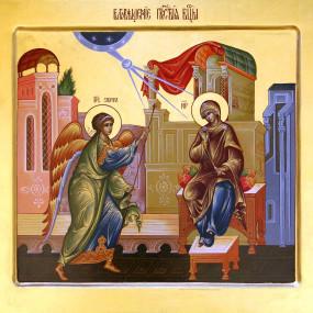 <b>7 апреля 2016 года</b> — Благовещение Пресвятой Богородицы