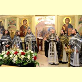 <b>15 апреля 2016 года</b> — Соборная Литургия Преждеосвященных Даров