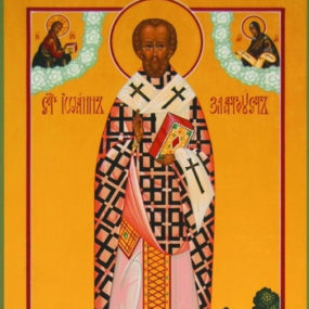 Огласительное слово свт. Иоанна Златоустого