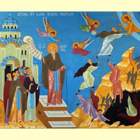 <b>10 апреля 2016 года</b> — Неделя 4-я Великого поста, прп. Иоанна Лествичника.