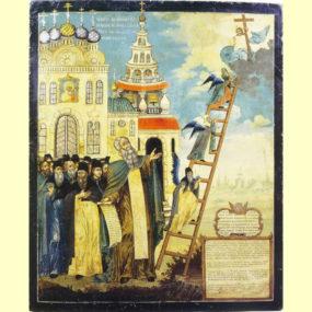 Преподобный Иоанн Лествичник — Учитель молитвы