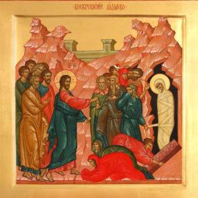 <b>23 апреля 2016 года.</b> &#8212; Воскрешение праведного Лазаря <i>(Лазарева Суббота)</i>.