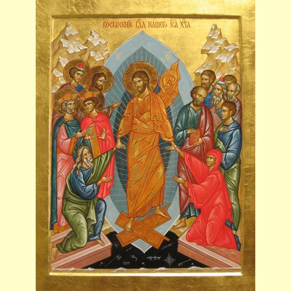 Светлое Христово Воскресение. Пасха.