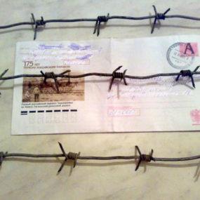 Переписка с заключенными 4-х исправительных колоний Ивановской области