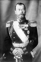 Император Всероссийский Николай II Александрович Романов (6/19 мая 1868 - 4/17 июля 1918)