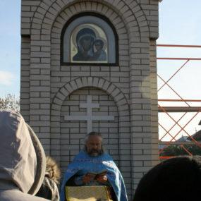 Часовня Иконы Божией Матери Иверская в Черноголовке