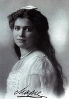 Великая княжна Мария Николаевна Романова (26 июня 1899 - 17 июля 1918)