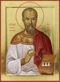 Cвятой страстотерпец Евгений святой страстотерпец Евгений (Боткин)