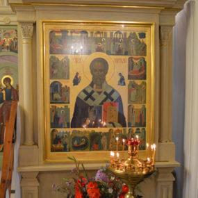 Икона Святителя Николая