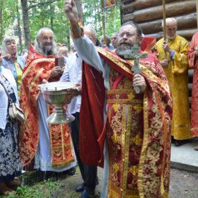День памяти Великомученика и целителя Пантелеимона