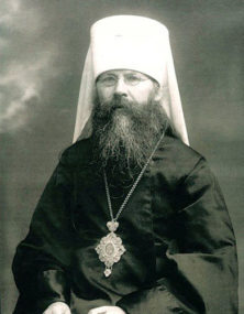 Митрополит Вениамин (Казанский) Петроградский