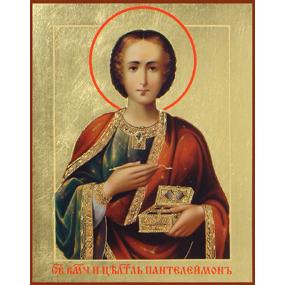 <b>9 августа 2016 года</b> &#8212; Великомученик и целитель Пантелеимон