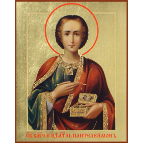 Икона Великомученика и целителя Пантелеимона
