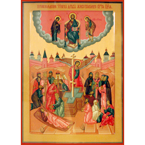 <b>14 августа 2016г.</b> &#8212; Происхождение честных древ Животворящего Креста Господня