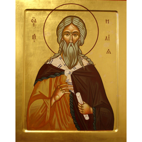 <b>2 августа 2016 года</b> &#8212; Святой Пророк Илия