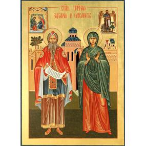 Святой пророк Захария и святая праведная Елисавета, родители святого Иоанна Предтечи
