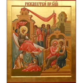 <b>21 сентября 2016г.</b> &#8212; Рождество Пресвятой Богородицы