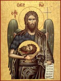 Усекновение главы Пророка и Предтечи Иоанна