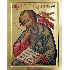 <b>9 октября 2016г.</b> &#8212; Преставление ап. и евангелиста Иоанна Богослова