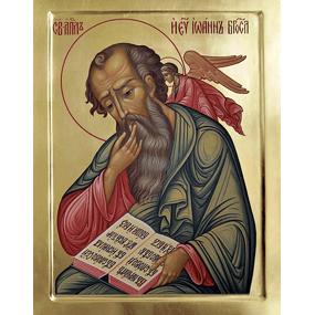 <b>9 октября 2016 года</b> — Преставление ап. и евангелиста Иоанна Богослова