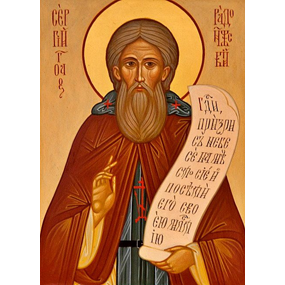 Митрополит Антоний Сурожский. Три слова о преподобном Сергии