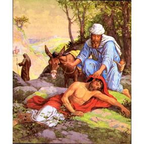 <b>27 ноября 2016 года</b> — Притча о добром самарянине