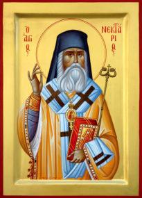 Святитель Нектарий Пентапольский