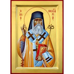 <b>22 ноября 2016г.</b> &#8212; Свт. Нектарий, митр. Пентапольский, Эгинский чудотворц