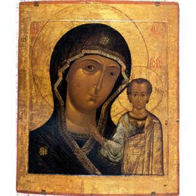<b>4 ноября 2016 года</b> &#8212; Казанская икона Божией Матери