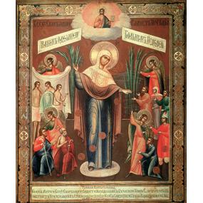 <b>6 ноября 2016 года</b> &#8212; Икона Божиьей Матери «Всех скорбящих Радость»
