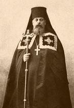 Архимандрит Серафим (Чичагов)