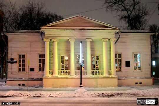 Москва, дом на Остоженке, 37, где проживала семья Чичаговых (ныне Музей И.С.Тургенева).