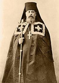 Архимандрит Серафим (Чичагов).