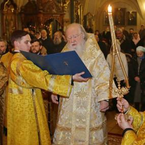 Архипастырское слово митрополита Ювеналия перед новогодним молебном