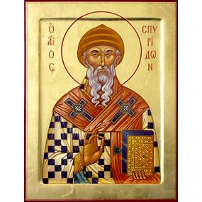 <b>25 декабря 2016 года</b> — Святитель Спиридон, епископ Тримифунтский
