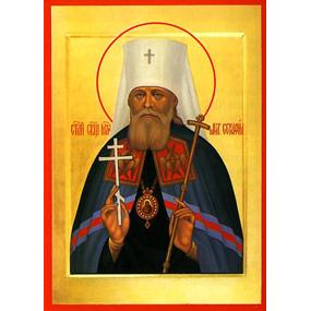 <b>11 декабря 2016 года</b> &#8212; Сщмч. митрополита Серафима (Чичагова)