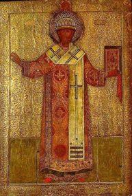 Святитель Филипп, Митрополит Московский и всея России