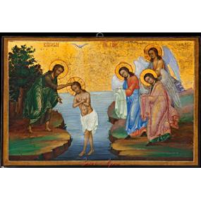 Икона Крещения Господня