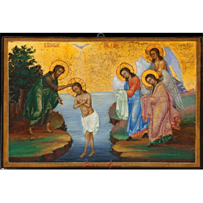 <b>19 января 2017 года</b> — Крещение Господне