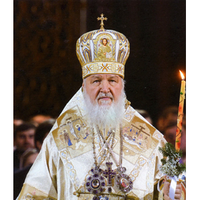Рождественское послание Патриарха Московского Кирилла (2019)