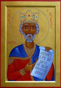 Праведный Давид Псалмопевец, царь Израильский
