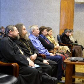 Вечер памяти, посвящённый Новомученикам и Исповедникам Российским
