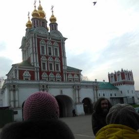 Экскурсию в Москву