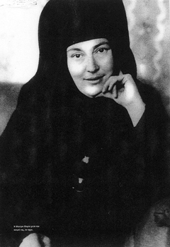 Мать Мария (Скобцова)