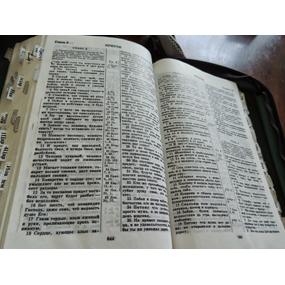 Отрывок из Притчей Соломоновых